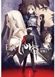 Fate/Zero〈1〉