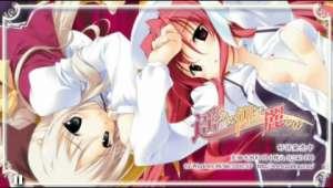 PSPで動画再生(かにしのデモVer.2)-01