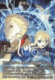Fate/Zero〈2〉