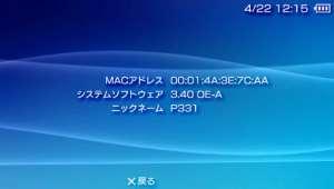 PSPカスタムファーム3.40 OE-A 導入完了