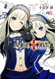 ANGEL+DIVE 2