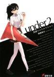 under 2