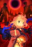 Fate/Zero〈4〉-煉獄の炎-
