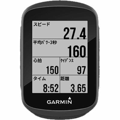 GarminEdge130