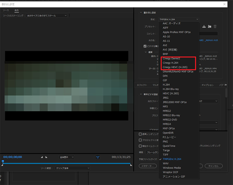 Premiere Pro 書き出し設定にDaniel2が追加されました