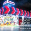KONAMI 東京ゲームショウ2019特設サイト