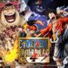ONE PIECE 海賊無双4 | バンダイナムコエンターテインメント公式サイト