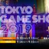東京ゲームショウ2019|バンダイナムコエンターテインメント公式サイト