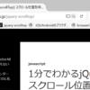 はてブには一部のSSL接続でタイトルが取得されないバグあり | iwb.jp