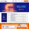 磁石はマグネットワールド【株式会社二六製作所】
