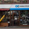 |相模原、藤沢のロードバイク、クロスバイク自転車|ちばサイクル